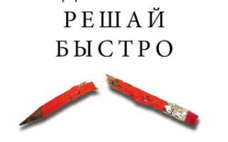 Мир животных книга читать