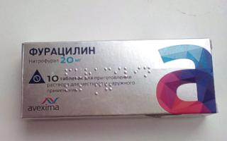 Лечение рыбок фурацилином